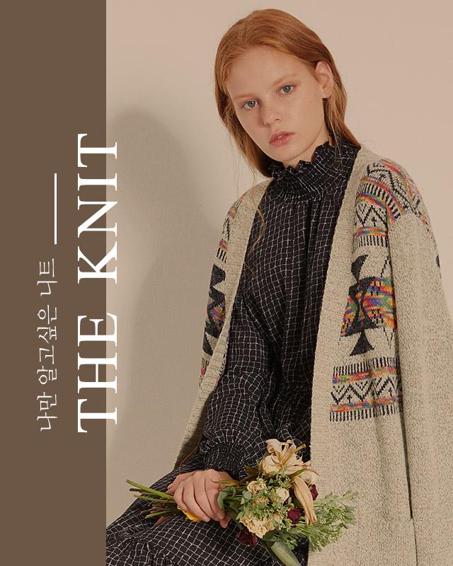 나만 알고싶은 니트,The Knit,The Izzat New York,더아이잗,뉴욕,더유니크하고 더 포근한 니트
