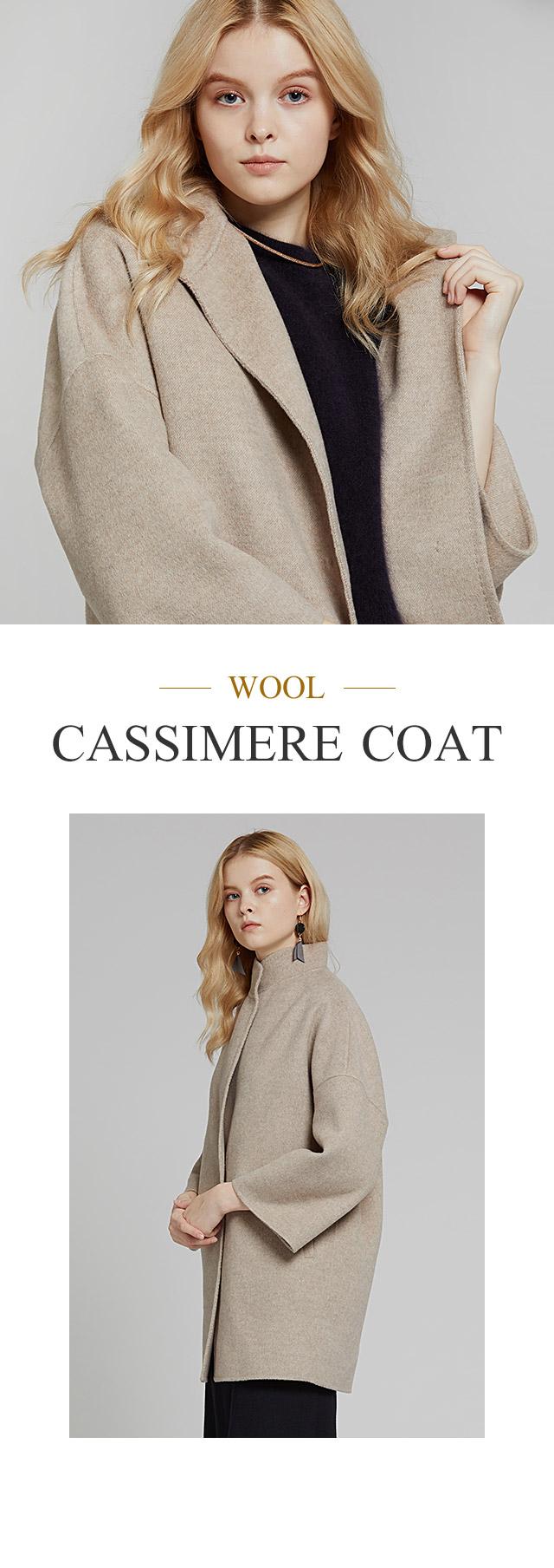 cassimere coat,캐시미어 코트,코트 울코트,겨울코트,캐시미어 울코트