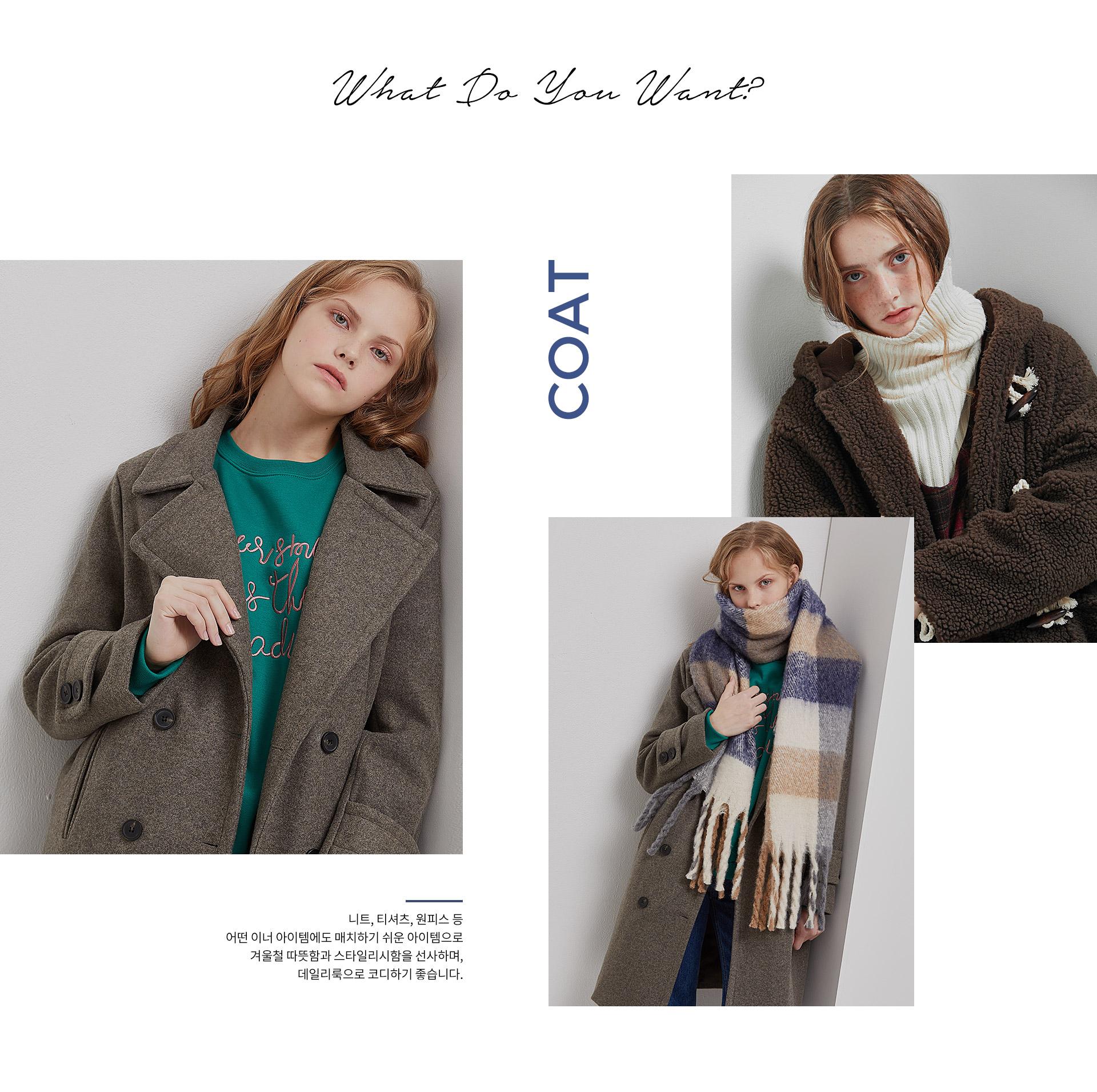 코트,무엇을 원하세요?,What do you want?, coat,The Tilbury