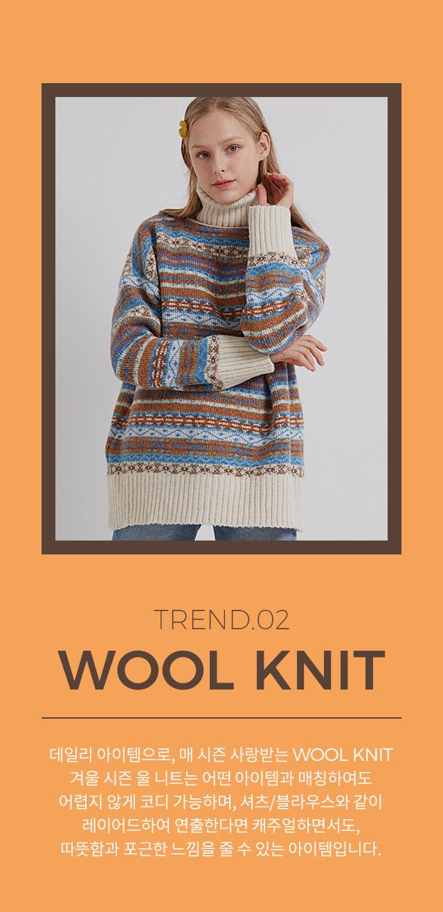 울 코트, 겨울 시즌 스타일과 포근함을 위한 패션 아이템 코트