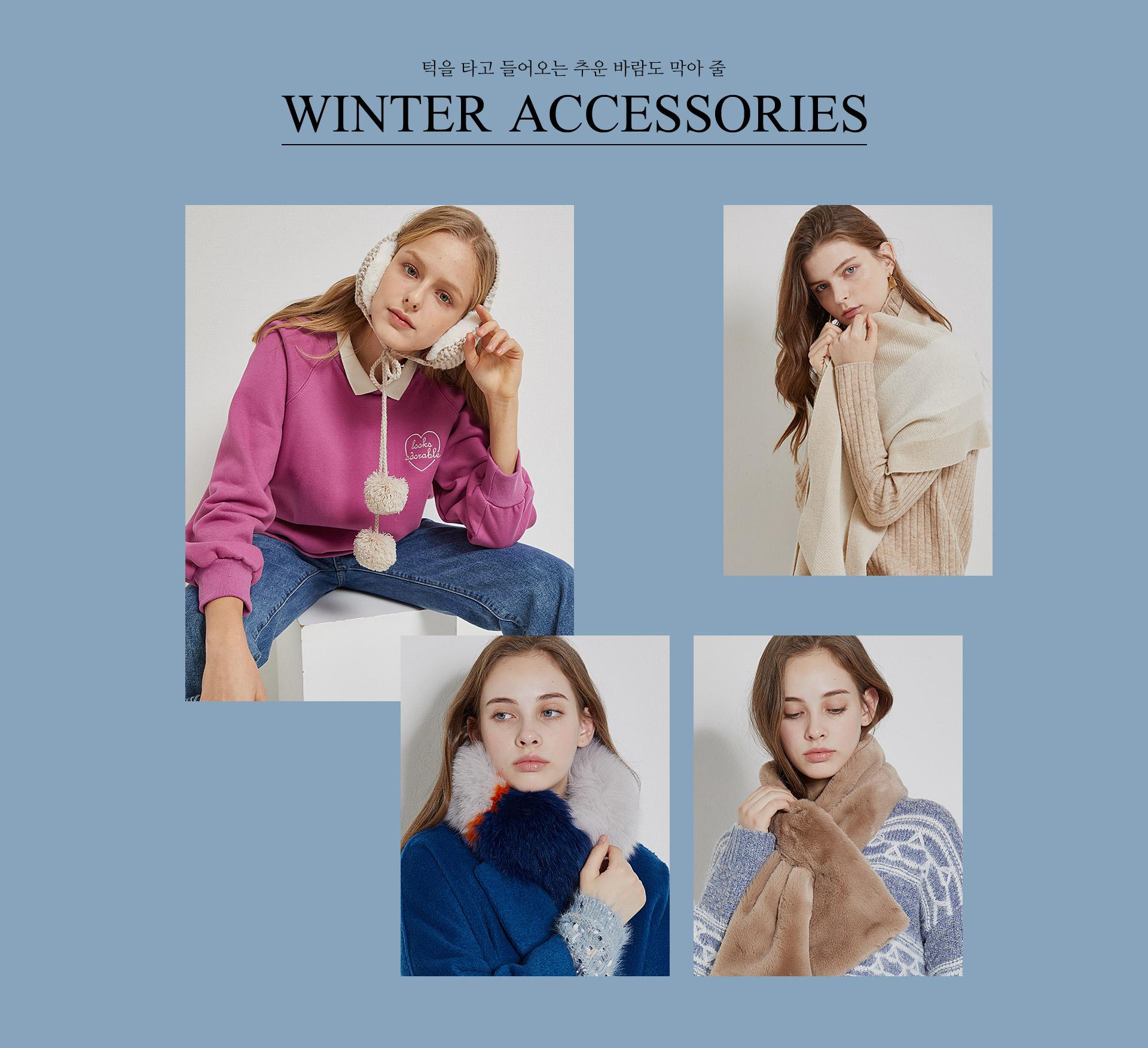 한겨울 패딩,이너웨어,겨울액티비티,스포티한 스웨트, 셔츠나 후드 티셔츠,겨울 액세사리